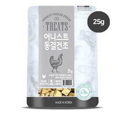 어니스트 동결건조트릿 닭가슴살 25g(개고양이겸용)