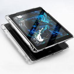 아이패드프로 10.5 애플펜슬 수납 투명 젤리케이스