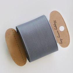 포장용 리본 모음-골지리본-그레이(폭4cm) 3M