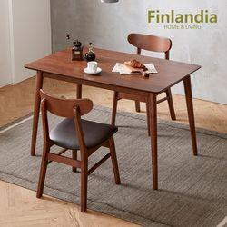 핀란디아 데니스 월넛 2인식탁세트(와이드형의자2)