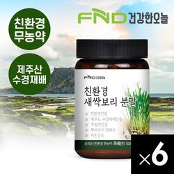 FND건강한오늘 제주산 수경재배 새싹보리 분말 100g x 6개