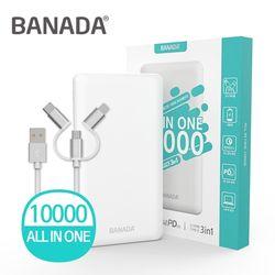 바나다 올인원 고속 충전 보조배터리 10000mAh (PD+QC 3.0 지원)