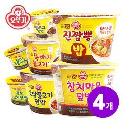 오뚜기 컵밥 골라담기(4개 구성)