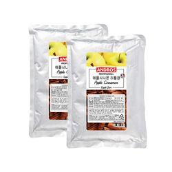 앤드로스 애플시나몬 리플잼 1kg 2개세트