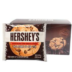 허쉬 초콜릿칩 싱글쿠키 50g 1곽 10개입 초콜렛 초코