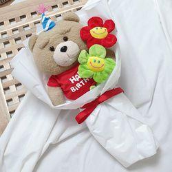 테드 인형꽃다발 스마일꽃 믹스