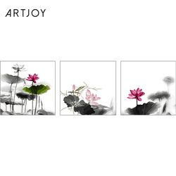 아트조이 DIY 명화그리기 연꽃 (3단세트)