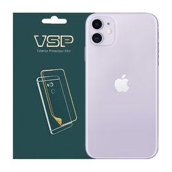 뷰에스피 아이폰11 무광 전신보호필름 2매