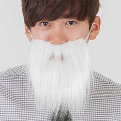 크리스마스 산타 수염