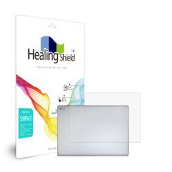 LG 17U790 무광 외부보호필름 상판2매