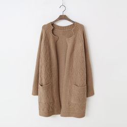 Diaia Open Cardigan