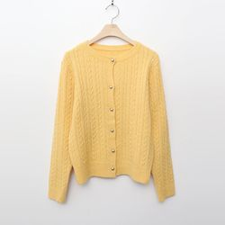 Twist Mini Cardigan