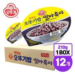 [무료배송] 오뚜기밥 발아흑미 210g X 12개 1박스