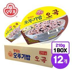 [무료배송] 오뚜기밥 오곡 210g X 12개 1박스
