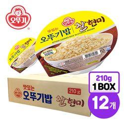 [무료배송] 오뚜기밥 찰현미 210g X 12개 1박스