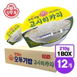 [무료배송] 오뚜기밥 고시히카리 210g X 12개 1박스