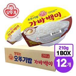 [무료배송] 오뚜기밥 가바백미 210g X 12개 1박스
