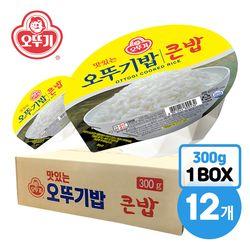 [무료배송] 큰밥 300g X 12개 1박스