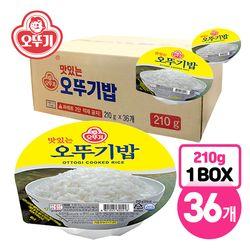 [무료배송] 오뚜기밥 210g X 36개 1박스