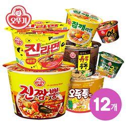 [무료배송] 오뚜기 맛있는 컵라면 1박스 골라담기
