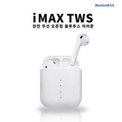 iMAX 프리미엄 완전 무선 이어폰