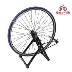 휠교정 수리대 자전거받침대 자전거용품 자전거 수리