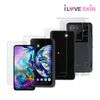 LG V50S 듀얼스크린 고광택강화 액정 풀세트+외부보호필름 2매