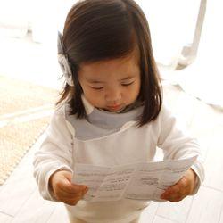 유아동 사계절 스카프빕 몰랑몰랑 3종 극세사 면