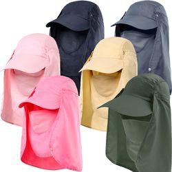 4단 자외선차단 캡 모자/마스크