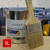 (세트) 노루 결로방지 수성페인트 듀프리코트 1L + 수성붓3인치