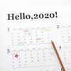 제이로그 Hello 2020 포스터 캘린더(접히지 않은)