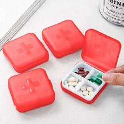 휴대용 사각 알약케이스 (레드) 정리함 약통