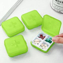 휴대용 사각 알약케이스 (그린) 정리함 약통