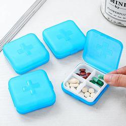 휴대용 사각 알약케이스 (블루) 정리함 약통