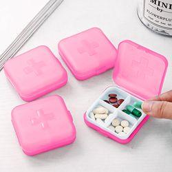 휴대용 사각 알약케이스 (핑크) 정리함 약통