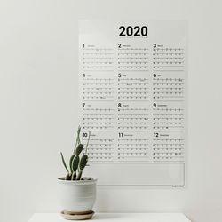 2020년 투명달력