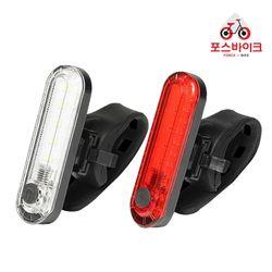 볼케이노 일자형 후미등 LED 전조등 자전거라이트