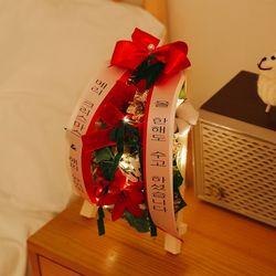[선물포장] 플체리마 크리스마스 미니화환트리+LED전구 장식