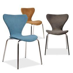 antonio chair(안토니오 체어)