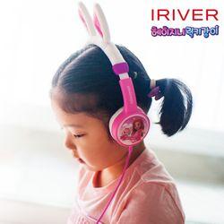 아이리버 어린이 유아 헤드셋 헤이지니 청력보호 IKH-200i