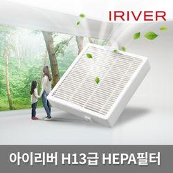 아이리버 IAR-C303 전용필터 자동차 공기청정기 필터