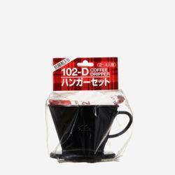 칼리타 행거세트 102D - 블랙
