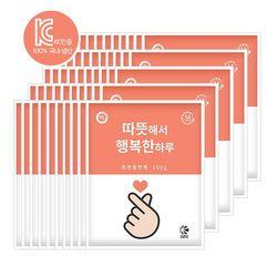 국산 KC인증 따뜻해서 행복한 포켓용 핫팩 100gX50개