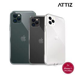 아띠즈 아이폰11 프로맥스 슬림핏 소프트 크리스탈 케이스