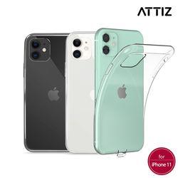 아띠즈 아이폰11 슬림핏 소프트 크리스탈 케이스