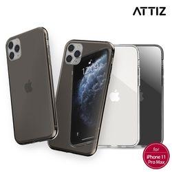아띠즈 아이폰11 프로맥스 듀얼인젝션 강화유리 투명 케이스