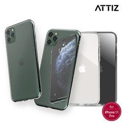 아띠즈 아이폰11 프로 듀얼인젝션 강화유리 투명 케이스