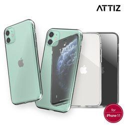 아띠즈 아이폰11 듀얼인젝션 강화유리 투명 케이스