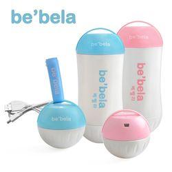 휴대용 자외선 젖병살균소독기(USB충전)