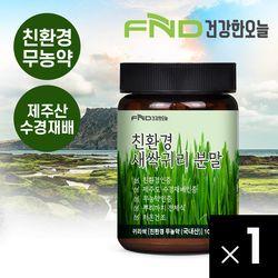 FND건강한오늘 제주산 수경재배 새싹귀리 분말 100g x 1개